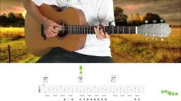76.《简单弹吉他》借