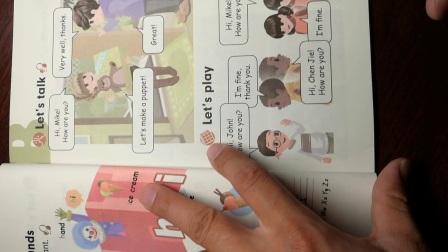 小学英语三年级上册第三课  课文讲解  手机下载或电脑打开荔枝微课关注世豪外语看全部课程