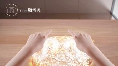 美的九曲焖香IH电饭煲-央视国家品牌计划