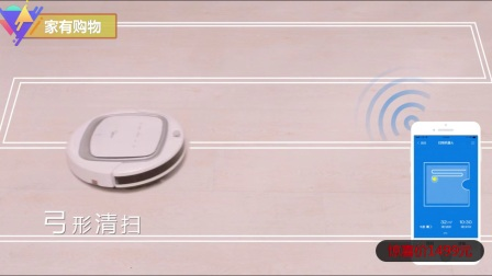 【美的VR1716】美的(Midea)扫地机器人全自动智能家用节能扫地机 吸尘器VR1716