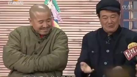 赵本山小品大全《捐助》小沈阳 王小利