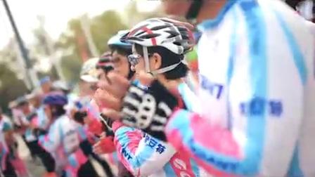2017年唐山捷安特杯全国自行车公开赛
