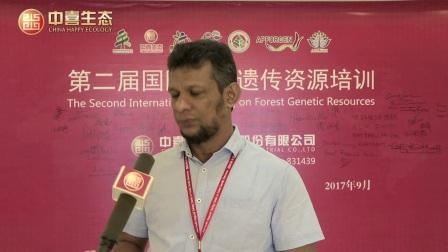 国际林木遗传资源培训斯里兰卡国家代表Mohammed Zuhry