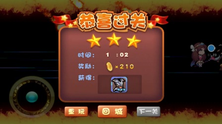 王者荣耀懵逼哥解说单机游戏天天格斗p2教大家如何刷无限体力