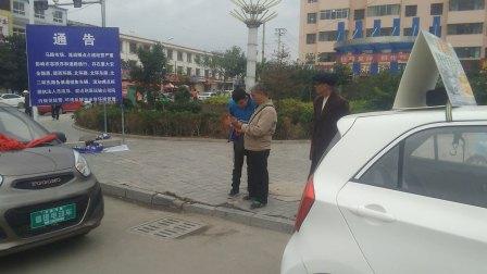 静宁县万里汽贸御捷电动汽车专卖