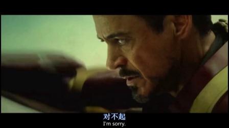 美队3内战钢铁侠片段 剪辑