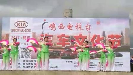 山海情深(2017演出视频)