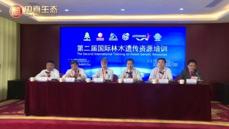 国际林木遗传资源培训老挝国家代表Bounpasakxay
