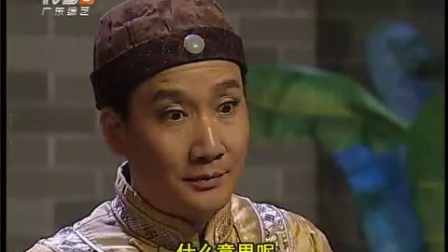 荒唐镜PK陈梦吉——人日风波(上)