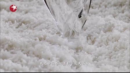 农夫山泉高清广告