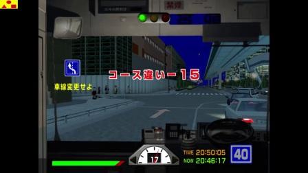 东京巴士案内-7.9-最优选择