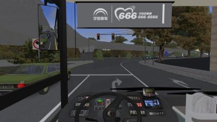长湴市3.3版本65路【巴士模拟】【OMSI】