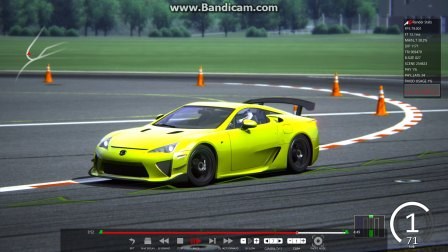 Lexus LFA Nurburgring Package Top Gear 赛道 跑圈