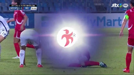 2017年U16女足亚锦赛决赛,朝鲜2-0韩国(09.23)