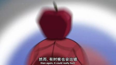 终极蜘蛛侠第三季16