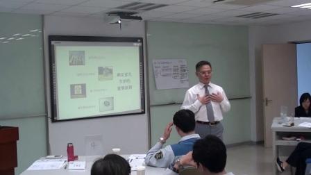 《目标管理与工作计划执行》--企力培训台湾刘成熙老师