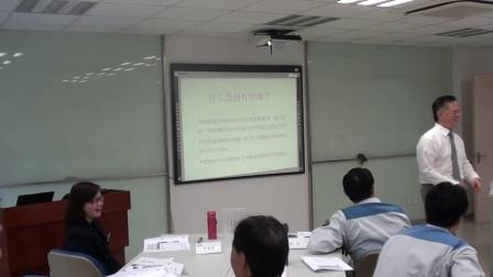 企力培训刘成熙老师《目标管理与计划执行》