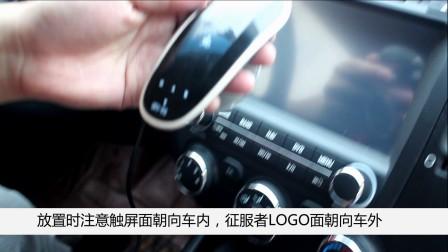 征服者GPS-TS1电子狗安装视频