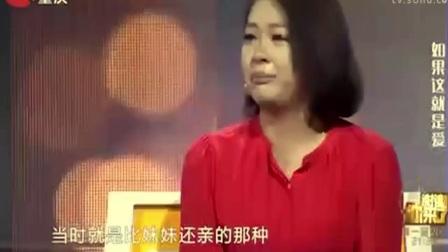 40岁大叔苦守20岁女孩十年, 涂磊撮合终成眷属, 全场落泪!