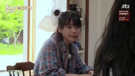 【韩国综艺】李孝利的民宿 IU知恩职员 E14 170924 hyori 终回