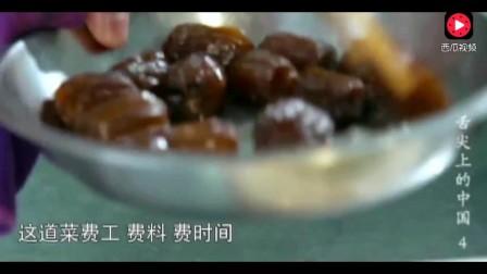 《舌尖上的中国》金华火腿的做法大全, 怎么做好吃, 简单回味无穷
