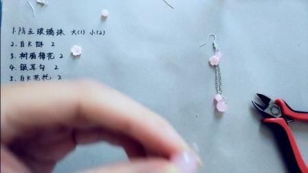 爱剪辑-花朵链条耳坠