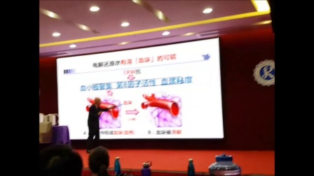 王豫廉Enagic深圳讲会(一)