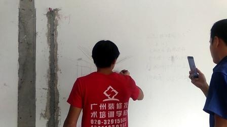 广州室内设计师培训_画主人房手绘效果图教学培训教学视频