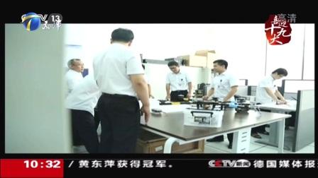喜迎十九大特别节目《还看今朝》天津篇CCTV13-TJTVHD