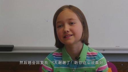 """小学""""最棒班集体""""项目视频 基于芬兰儿童技能教养法的小学生班级技能学习项目"""