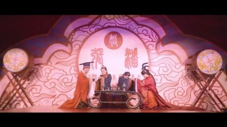 新婿:张申 新妇:潘娜 汉式婚礼微电影