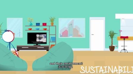 什么是可持续舒适建筑?