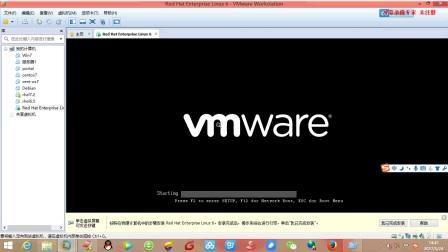 Linux安装过程.