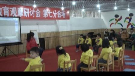小班音樂《胡椒小豬》優質課-北京-王蓓