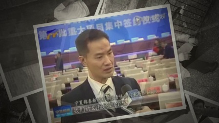 中传锦绣董事长袁斌先生相册-90后编导