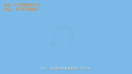 杭州MG动画二维动画教育机构介绍动画制作动漫设计