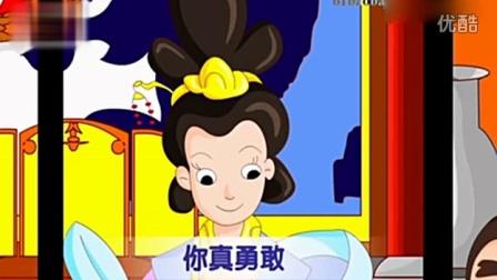 中秋节的由来 嫦娥奔月_标清