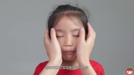 宝宝感冒的推拿手法——番小茄(视频演示)