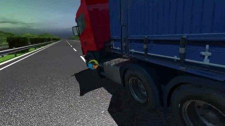 交通事故还原现场动画-金正动画