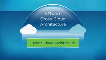 VMware跨云架构概览