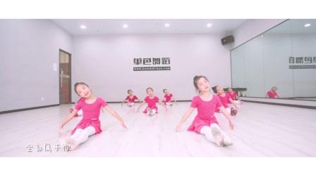 武汉少儿舞蹈培训多少钱 课程时间安排怎样的 单色舞蹈全国连锁