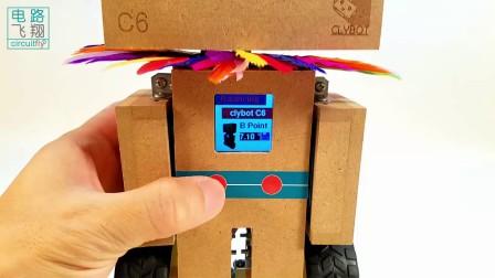 C6.3.8-带记忆功能的自平衡机器人clybot C6自平衡寻线机器人电路飞翔