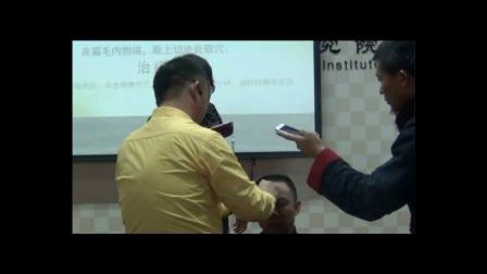 刘吉领新一针疗法治腰痛视频教程  中医针灸培训