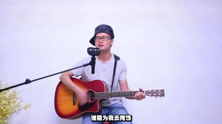 吉他经典弹唱灰色轨迹吉他入门歌曲