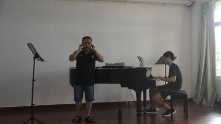 蒋志伟教授声乐技巧大师班上课实录  学员:邹建军