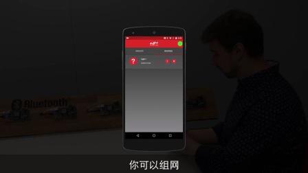 Bluetooth Mesh演示CN