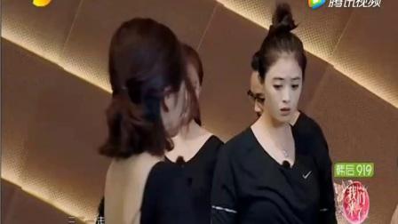 《我们来了》沈梦辰她们跟谭元元学习芭蕾舞,关之琳穿上芭蕾舞裙好漂亮!