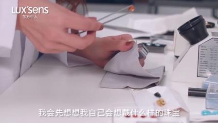 【Luxsens东方牛人】Sarah Zhuang——这个珠宝设计师品牌凭什么让张柏芝疯狂迷恋?