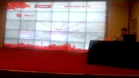 9月26日市国资委系统基层党组织书记及党务工作者培训班授课内容(自来水冯益明)