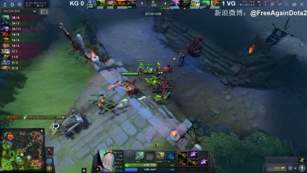 【VG VS KG Bo3#2】DreamLeague Season8延雪平站Major中国区公开赛半决赛【FreeAgainDota2比赛解说】